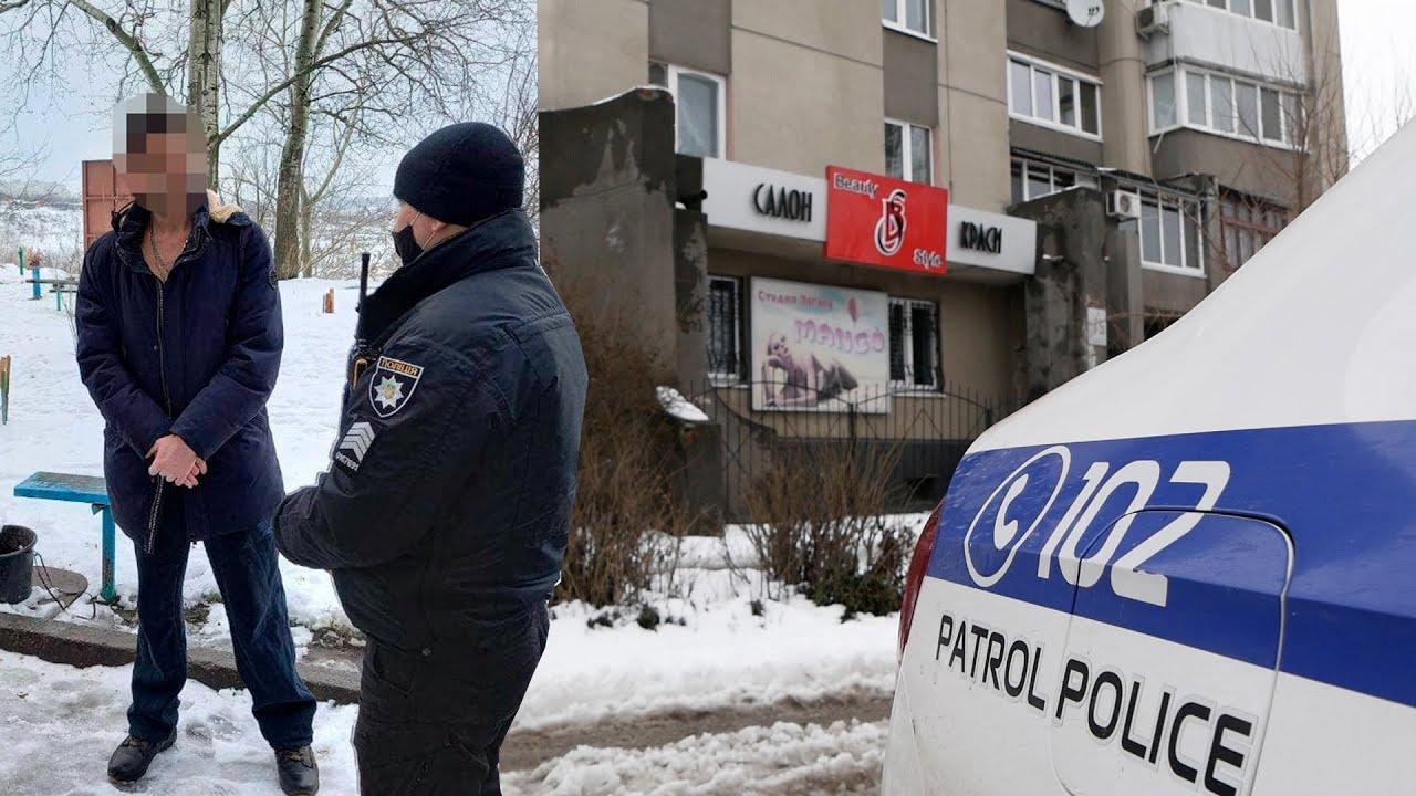 Замінування салону краси на вул. Леваневського 28