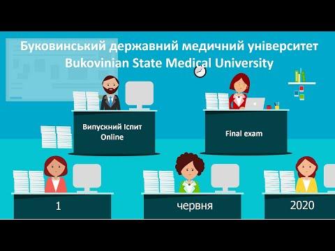 BSMUvideo: БДМУ. Випускні іспити on-line   01.06.2020