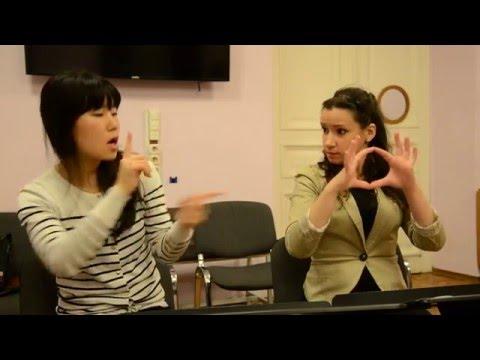 Глухая японка в