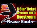 Bleach Brave Souls: 5 Star Ticket + Premium Multi