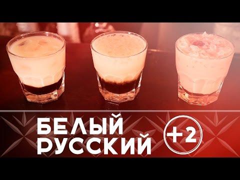 рецепты популрные коктейли