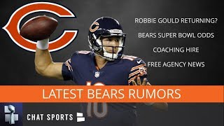 Chicago Bears Rumors: Possible NFL Draft Trade, Robbie Gould's Free Agency, Bobby Massie Contract