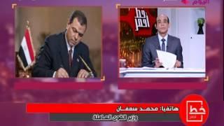 سعفان: مناقشة قانون التنظيمات النقابية في البرلمان الأسبوع المقبل.. فيديو