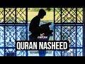 QURAN NASHEED - MUHAMMAD AL MUQIT Mp3