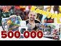 500 000 подписчиков на канале Папа Роб Шоу! Конкурс с подарками от Папы Роба!
