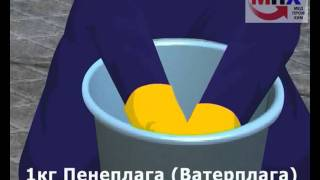 Гидроизоляция. Пенеплаг и Ватерплаг / Peneplug & Waterplug применение ( www.MPHural.ru )(Проникающая гидроизоляция является уникальной системой защиты бетона от воды и агрессивных сред. Гидроизо..., 2011-01-25T07:13:55.000Z)