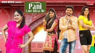 Pani Lawe Nikkar Nikkar Me (Teaser) Masoom Sharma / Sheenam Katholic / New Haryanvi Song 2019