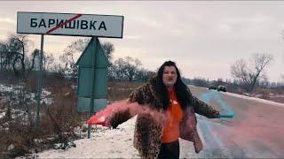 alyona alyona - Залишаю свій дім