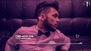 Cheb Mehdi 2018 l 3omri Blonda - l ( Exclu Live )