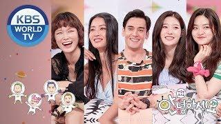Guests: Hwangbo, Song Kyunga, DIA's Chaeyeon&Somyi, Julien Kang[Hello Counselor/ENG,THA/2018.08.13]