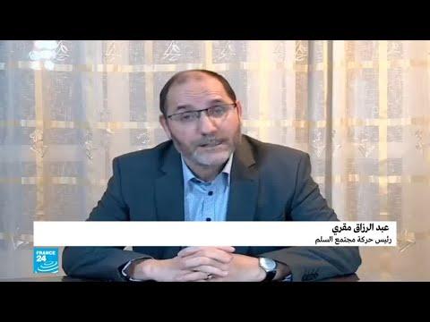 مقري يفتح النار على لعمامرة ويتهمه بتحريض الخارج على الجزائريين  - نشر قبل 4 ساعة