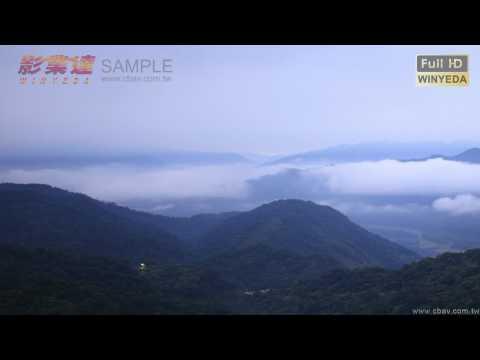 Full HD 1080p 新北市坪林石碇小格頭雲海日出time lpase (2) BC088