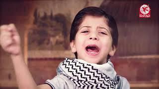 اغنية هنا القدس مكتوبة