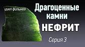 АВАНТЮРИН: АЗАРТ И МАГИЯ ЛЮБВИ - YouTube