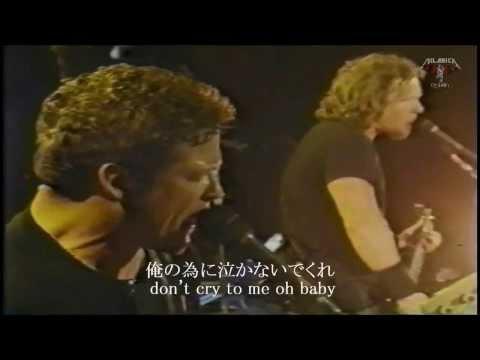 【日本語訳】 メタリカ Metallica - Die die my darling