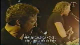【日本語訳】 メタリカ Metallica - Die die my darling