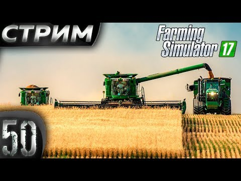 Карта Дары Кавказа Игра Farming Simulator 2017 Стрим 50 На канале ADP Game 1054 видео