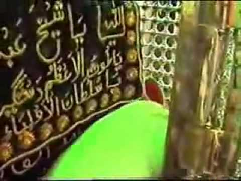 Inside roza mubarak of hazrat ghous e azam dastegeer al sheik abdul inside roza mubarak of hazrat ghous e azam dastegeer al sheik abdul qadir jilani r a altavistaventures Images