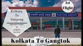 Kolkata To Pakyong First Flight | Kolkata Pakyong Inaugural Flight Review | Pakyong Airport Review
