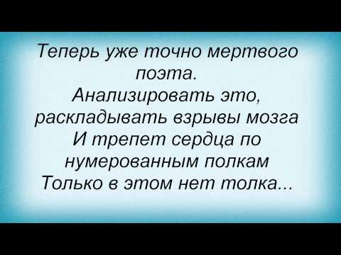 музыка, песни, слова песен