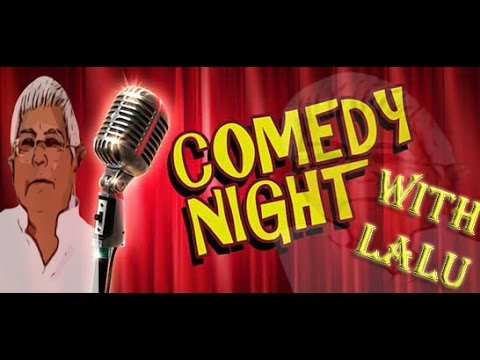 Comedy Night with Lalu Prasad Yadav | Full Masti Comedy Mood, Political Leaders Comedy, Lalu on Modi