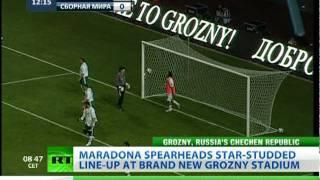 Maradona, Figo, McManaman, Bartez playing in Grozny