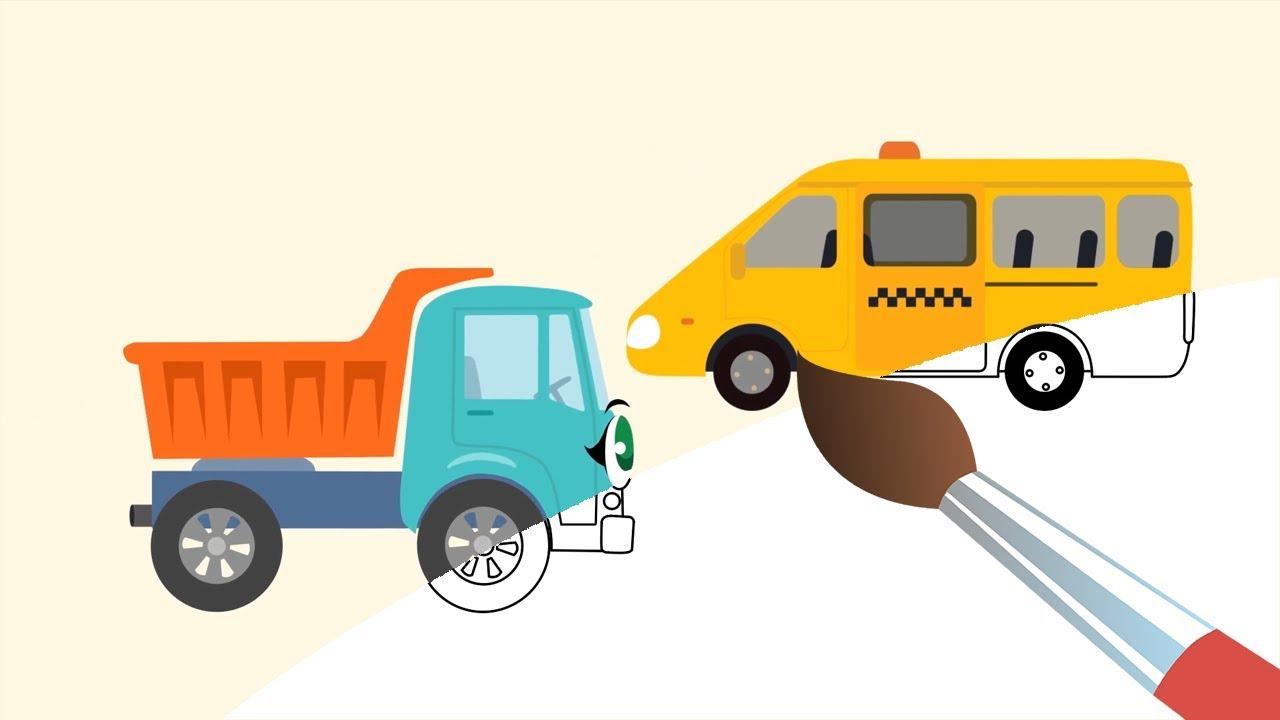БИБИКА - Городской Транспорт Автобус Такси - Мультик ...