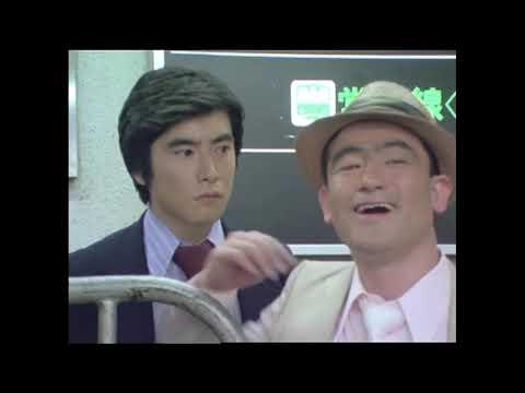 「大都会-闘いの日々-」DVD-BOX 8月4日(水)発売 プロモーション映像