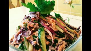 Qizil karamli salat/ Салат из Краснокочанной капусты /  Salad from Red cabbage
