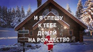 Заточка — Санта (OFFICIAL LYRIC VIDEO)