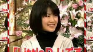 Merry Chrismast fukuda mayuko san join mayuko fukuda facebook page ...