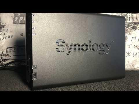 Распаковка и первоначальная настройка Synology DS218