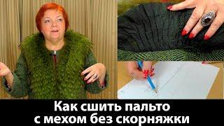 видео Пуховик женский из эко-кожи с капюшоном, отделка лиса