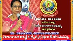 VidhvadhSabhaNastaJathakam Phalitha Vishleshana by Dr Srimathi Mahavadhi SandhyaLakshmi