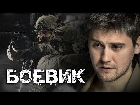 ЗАХВАТЫВАЮЩИЙ БОЕВИК О НЕСПРАВЕДЛИВОСТИ И ВОЗМЕЗДИИ - Русские сериалы Боевик HD - Видео онлайн