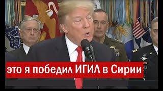 в Пентагоне принят новый оборонный бюджет - Украина получит оружие США