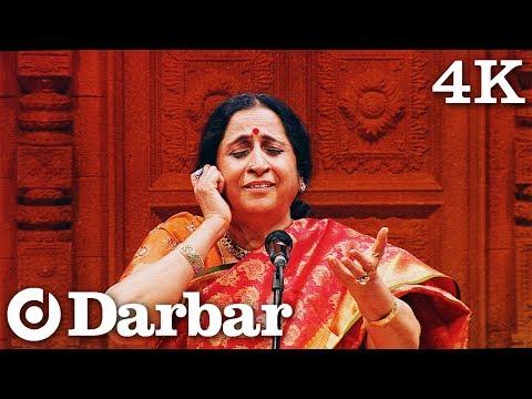Teertha Vitthala Kshetra Vitthala | Aruna Sairam | Abhang | Music of India