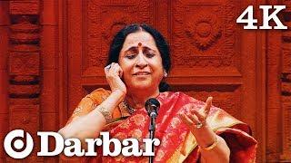 Teertha Vitthala Kshetra Vitthala | Aruna Sairam | Abhang