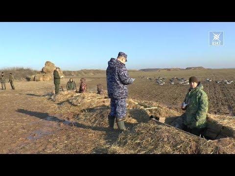 Вопрос: Когда открытие охотничьего сезона в Алтайском крае в 2020 году?