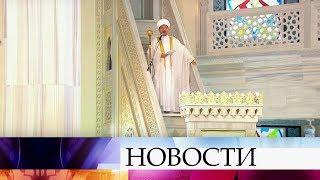 Владимир Путин поздравил российских мусульман спраздником Ураза-байрам.
