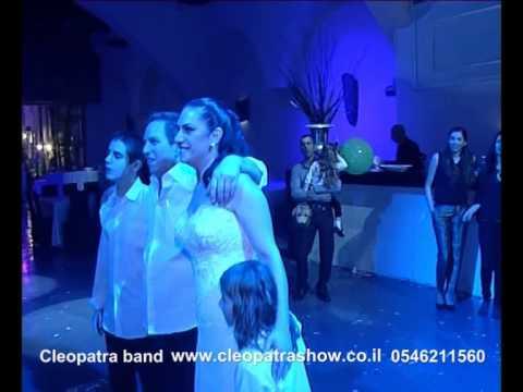 להקה לבר\בת מצווה,חתונות,אירועים-Cleopatra band 0546211560