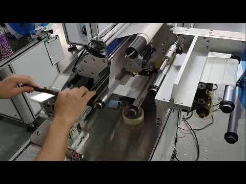 automatic-sausage-labeling-machine