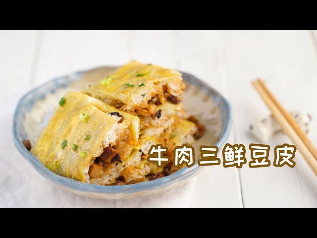 Pancake with sticky rice这个料很多的湖北豆皮,一定要张大嘴巴吃~【曼食慢语】*4K