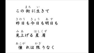 宝塚 「メランコリック・ジゴロ」 あぶない相続人.