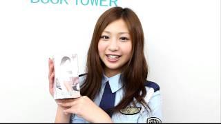 佐山彩香動画コメント 書泉ブックタワー トレーディングカード発売記念...