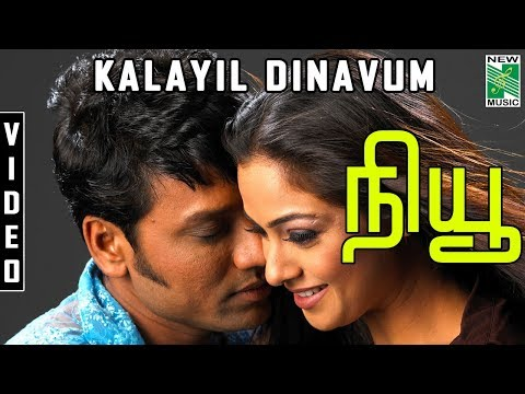 Kalayil Dinavum  Video | New | A.R.Rahman | S.J Surya