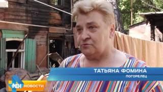 В выходные в Саратове произошло несколько возгораний