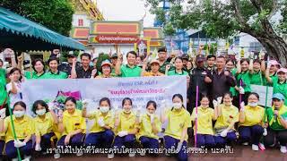 รพ.ธนบุรี พัฒนา ขุด ลอก คู คลอง 4  ชุมชน