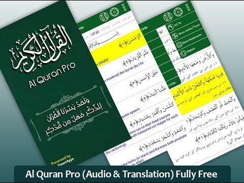 Al Quran Pro Android App