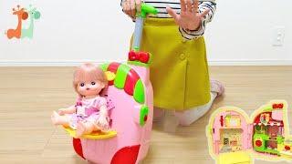 メルちゃん お世話ようちえん キャリーバッグ / Mell-chan Doll Nursery Rolling Luggage Set : Kongsuni thumbnail